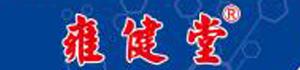 人参牛骨髓鱼胶原蛋白牡蛎复合肽-第8页