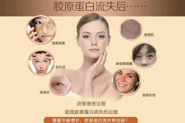 口服胶原蛋白能改善皮肤吗?鱼胶原蛋白肽对皮肤健康的作用!